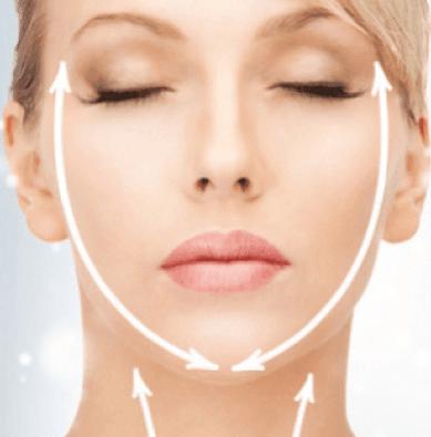 chirurgie esthétique visage en tunisie